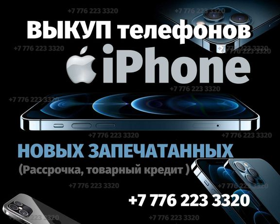 Samsung Xiaomi iPhone iPad MacBook Apple Watch