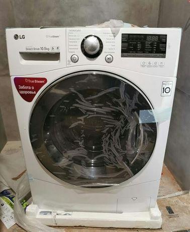 Новая стиральная машинка LG