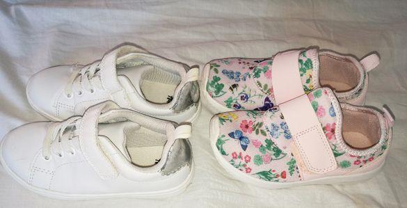 Продавам детски обувки НМ