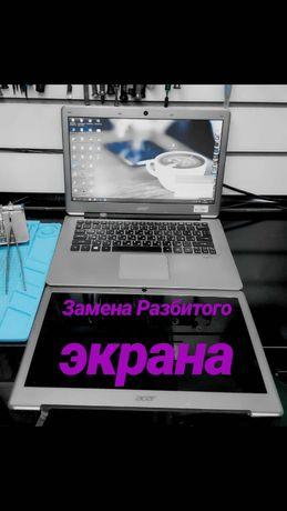 Замена матрицы, экрана на ноутбуке Acer Asus Lenovo Samsung HP