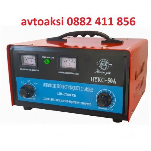 Зарядно за акумулатор метално-50А 6V/12V/24V -2166