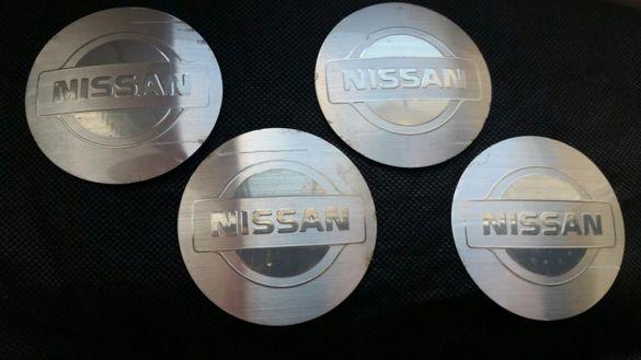 Капачки за джанти NISSAN
