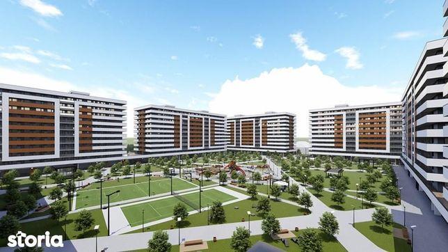 Copou - Aleea Mihail Sadoveanu, Complex Copou City Garden