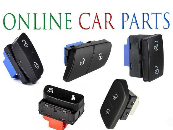 VW Golf 5/Jetta/Passat/Tiguan/Caddy/Polo-Бутон за централно заключване