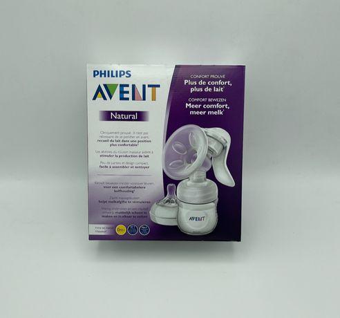 Pompa san Philips Avent - Produs Sigilat- Manuala SCF330/20