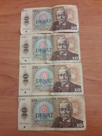 Банкнота - 10 крони 1986 г. - ЧехословакияБанкнота - 10 крони 1986 г.