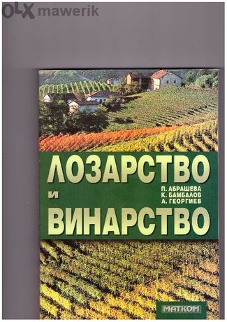 Техническа литература Матком -%
