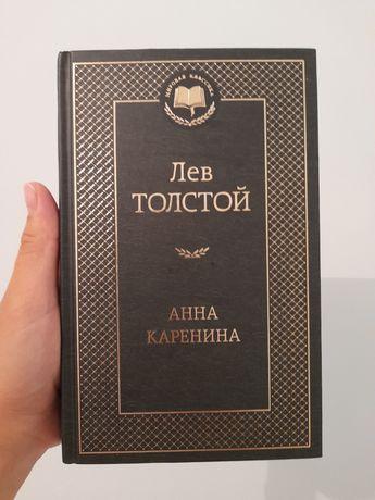 Книги кітап Лев Толстой