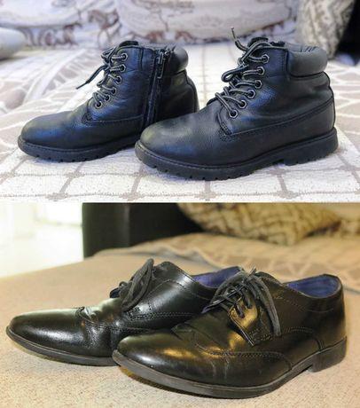 Ботинки и туфли 32 размера