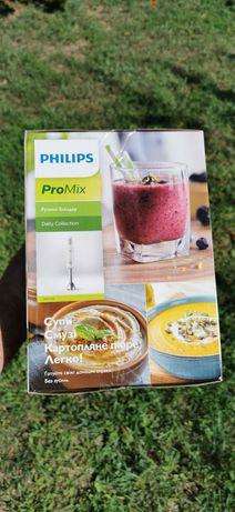 Mixer vertical Philips ProMix HR2534/00, 650 W, Alb