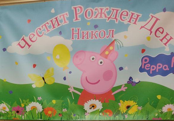 Честит рожден Ден плакат винил