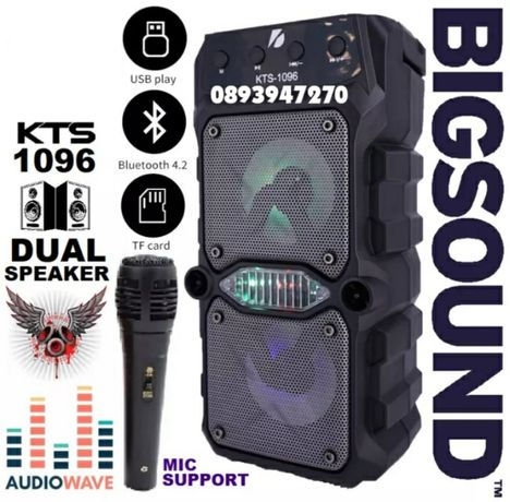 Безжична караоке колонка тонколона и микрофон bluetooth