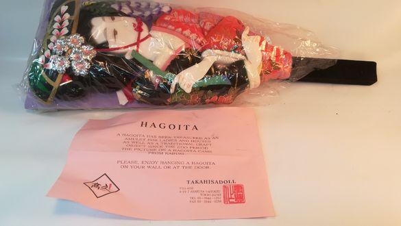 Оригинална японска кукла Hagoita