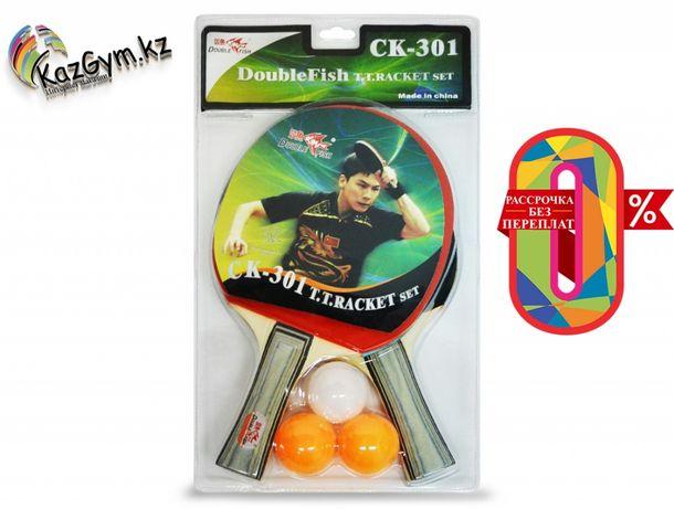 Набор DOUBLE FISH: 2 ракетки, 3 мяча - СК-301 (Рассрочка без переплат)