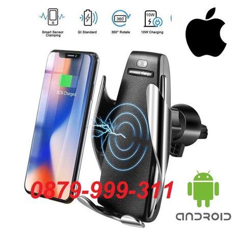 Безжично зарядно за телефон стойка за кола gsm iPhone Samsung Huawei