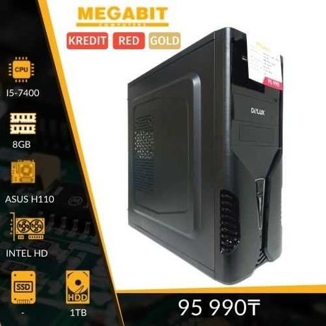 Core i5-7400/8GB/1TB Системный блок! Магазин Мегабит