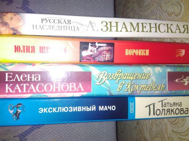 Книги- женские детективы