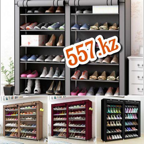 Складной тканевый шкаф для обуви и прочего