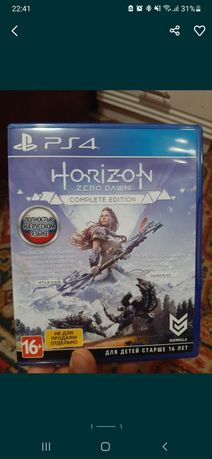 Horizon zero dawn PS4 игра