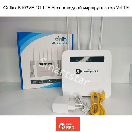4G LTE CPE оригинальный роутер (модем) от компании Onlink в рассрочку