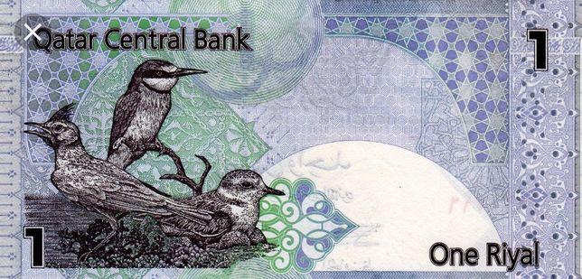 Bancnota 1 rial qatar, 15 lei. Moneda colectie colectionari