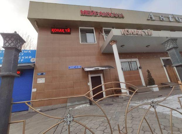 Гостиница Almaty City
