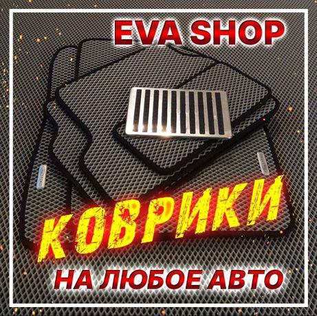 Авто коврики(полики) EVA(ЭВА,ЕВА)от EVA_SHOP №1 в Казахстане