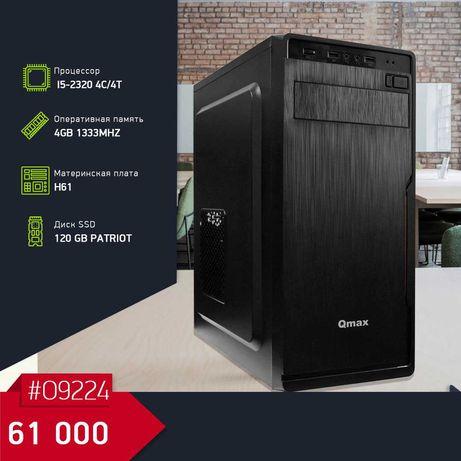 Компьютер для работы и учебы Core i5-2320 / DDR3 4gb / SSD 120Gb
