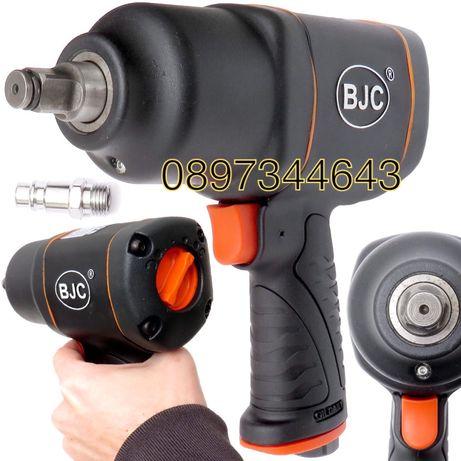 Пневматичен гайковерт BJC-1/2 1550nm