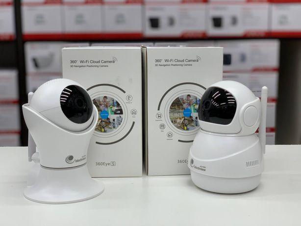 Wifi камеры оптом и в розницу