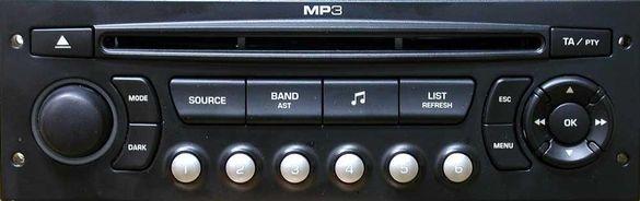 Програмиране на AUX и Шаси на CD Радио RD4 и RD3 на Peugeot и Citroen