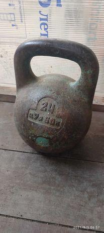 Продам  гирю 24 кг.советского производства.