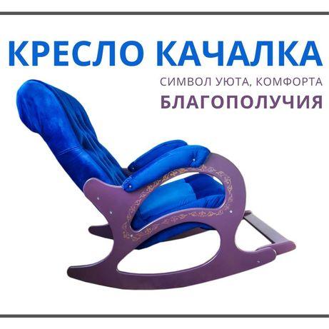 Кресло качалка в Атырау