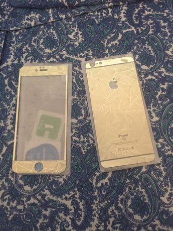 Folie iPhone 6/6s plus