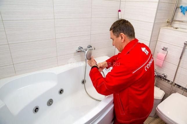Сантехник прочистка канализации чистка труб чистка унитаза