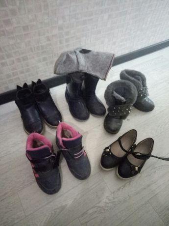 обувь детская 32-34р