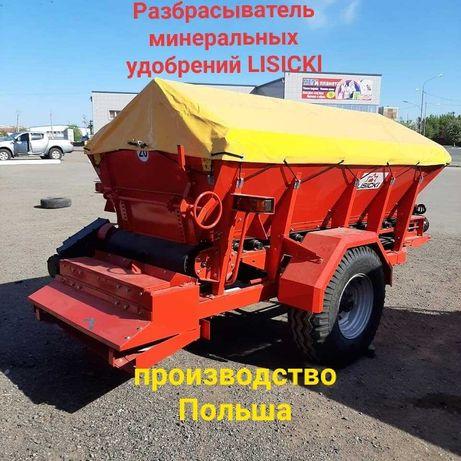 Разбрасыватель минеральных удобрений прицепной РУМ LISICKI