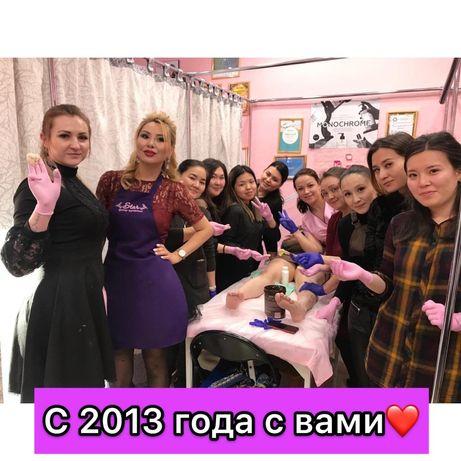 Шугаринг курсы Женский, Мужской, SPA, Мonochrome