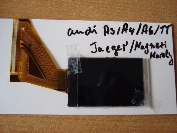 Дисплей Half за километраж audi a3,a4,a6,TT magneti mareli / Jaeger