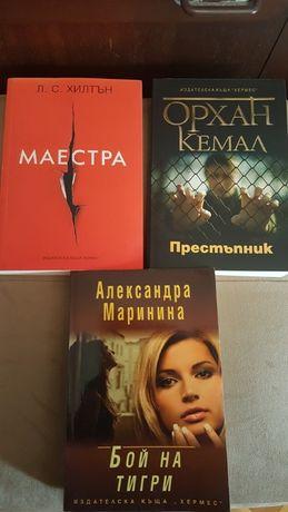 нови книги