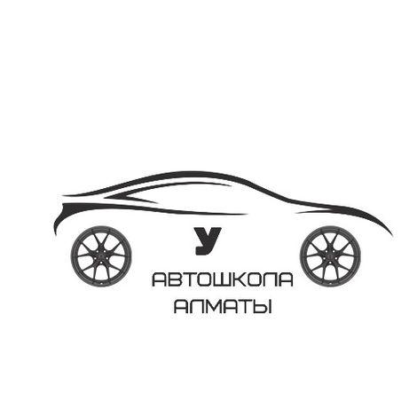 Автошкола Союз Водителей! Полный курс,ускоренный,онлайн!