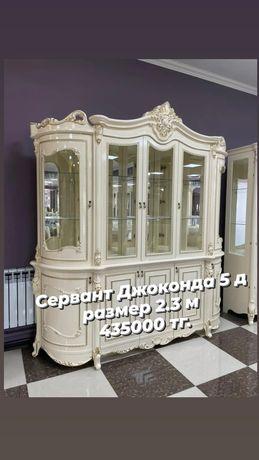 Гостиная Джоконда 5 д. Мебель со склада Дёшево только у нас!!!