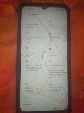 Обменяю 2 телефона Realmi C3и Redmi 8 на iPhone 7-8