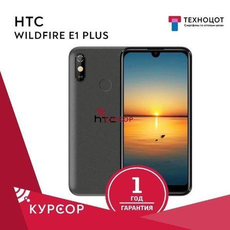 КУРСОР HTC Wildfire E1 PLUS , 32GB ,16 МП, Назарбаева 161/Муканова 53