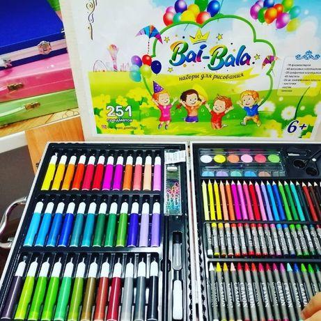 Отличный подарок для детей! Наборы для рисования!