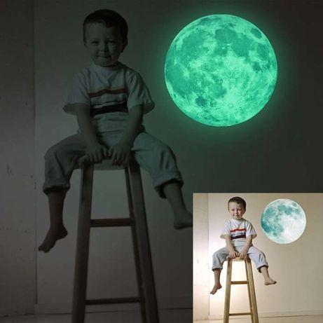 Lună fosforescentă - 30 cm