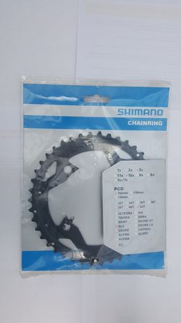 Foaie pedalieră Shimano 10 viteze 42 dinți SLX
