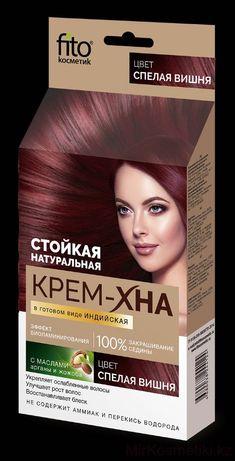 крем хна для волос