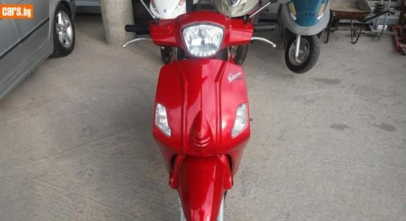 Scooter ride classic 125cc