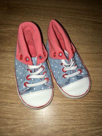 Меки бебешки обувчици